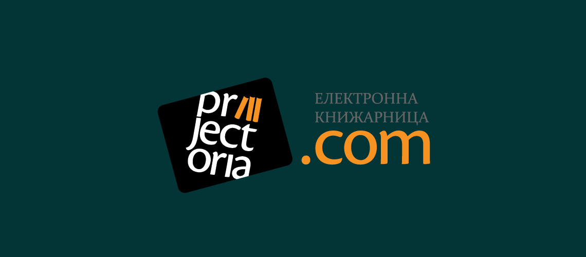 Projectoria-Bookstore